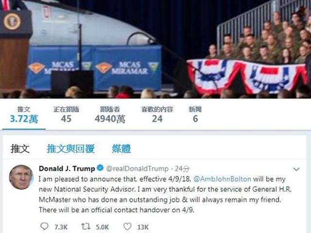 特朗普在Twitter帖文,宣布撤換國家安全顧問麥克馬斯特。 網圖