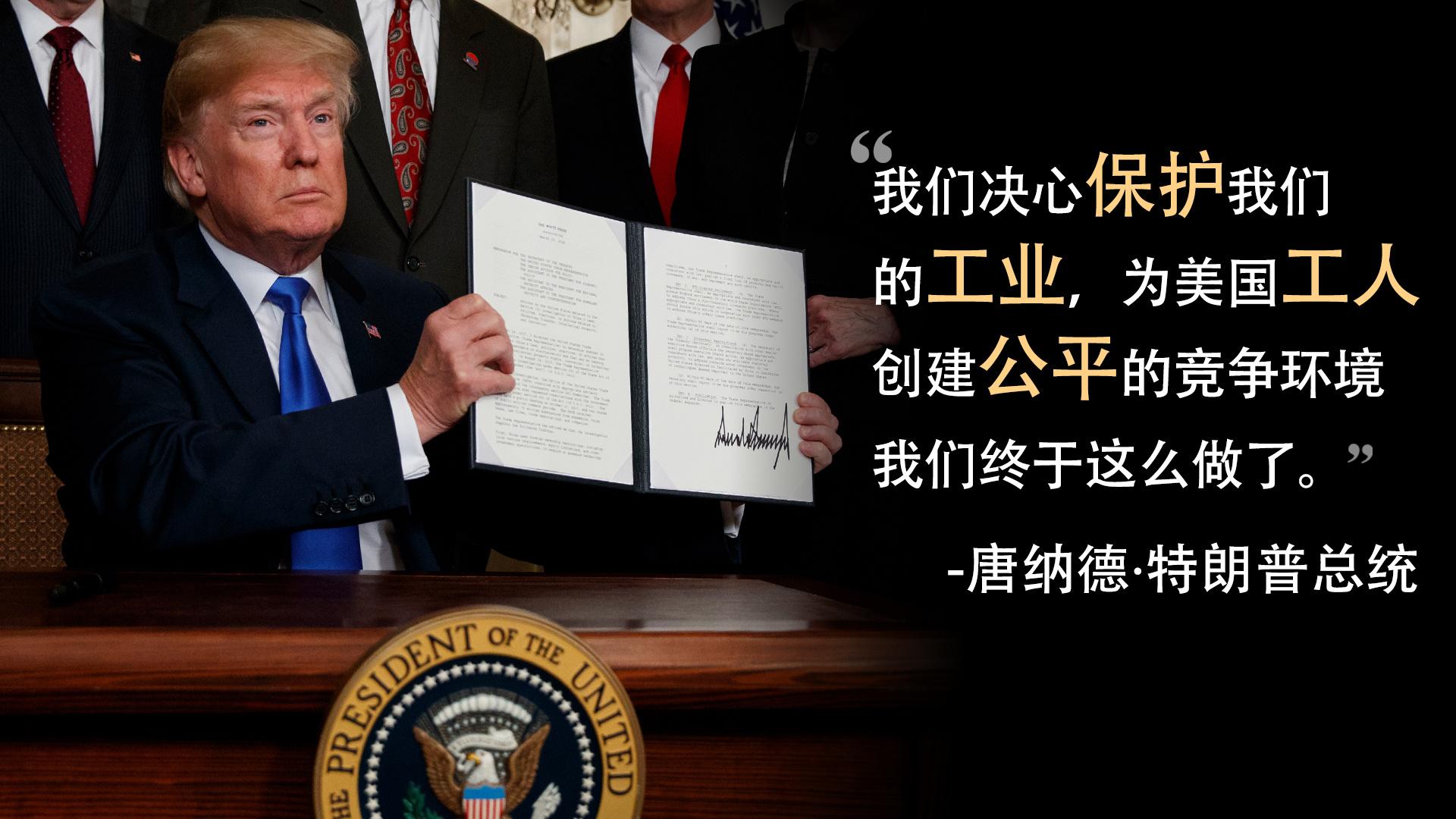 美國駐華大使館微博成網民罵戰戰場。