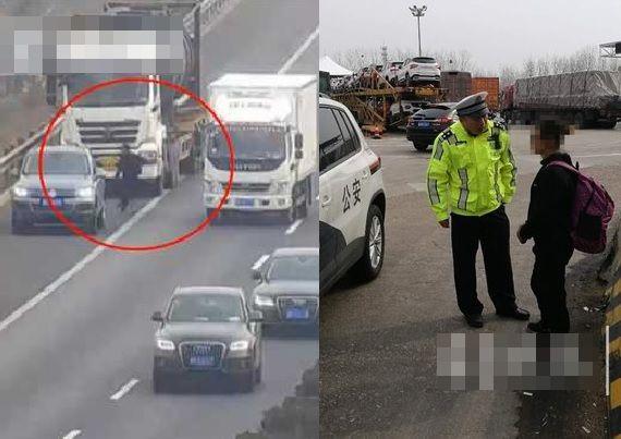 該女子不顧危險,在車輛川流不息的高速公路上,不停揮手截車,最終被警員勸阻。
