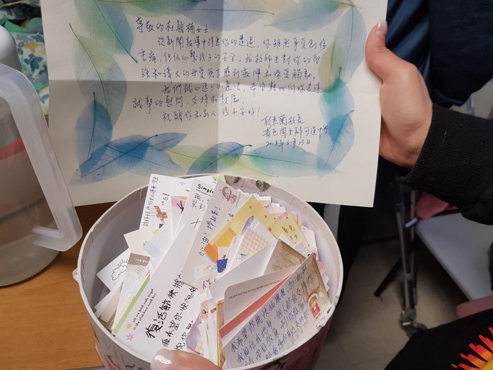 大批市民送上慰問卡。 傷者家人提供