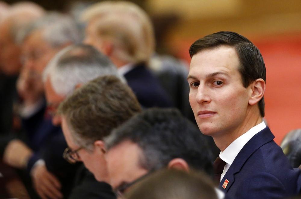 白宮高級顧問庫什納(Jared Kushner)的家族地產公司收取共超過五億美元的貸款。AP