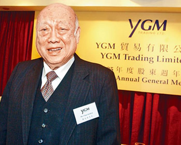 「紡織大王」陳瑞球辭世,享年91歲。
