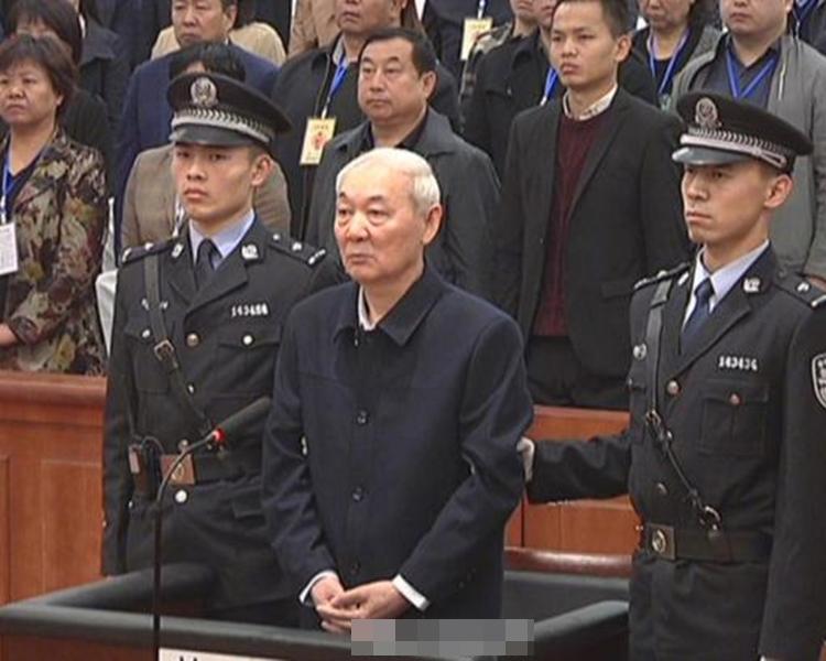 呂梁原副市長張中生貪腐11.7億判死