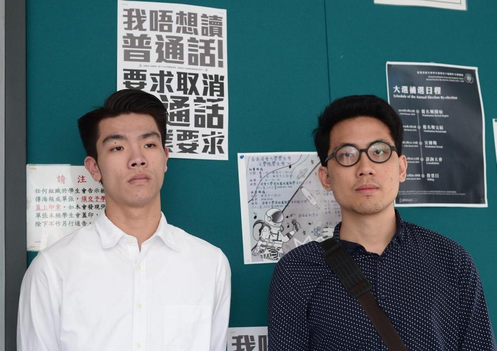 劉子頎(左)和陳樂行獲知結果後,均表示會提出上訴。