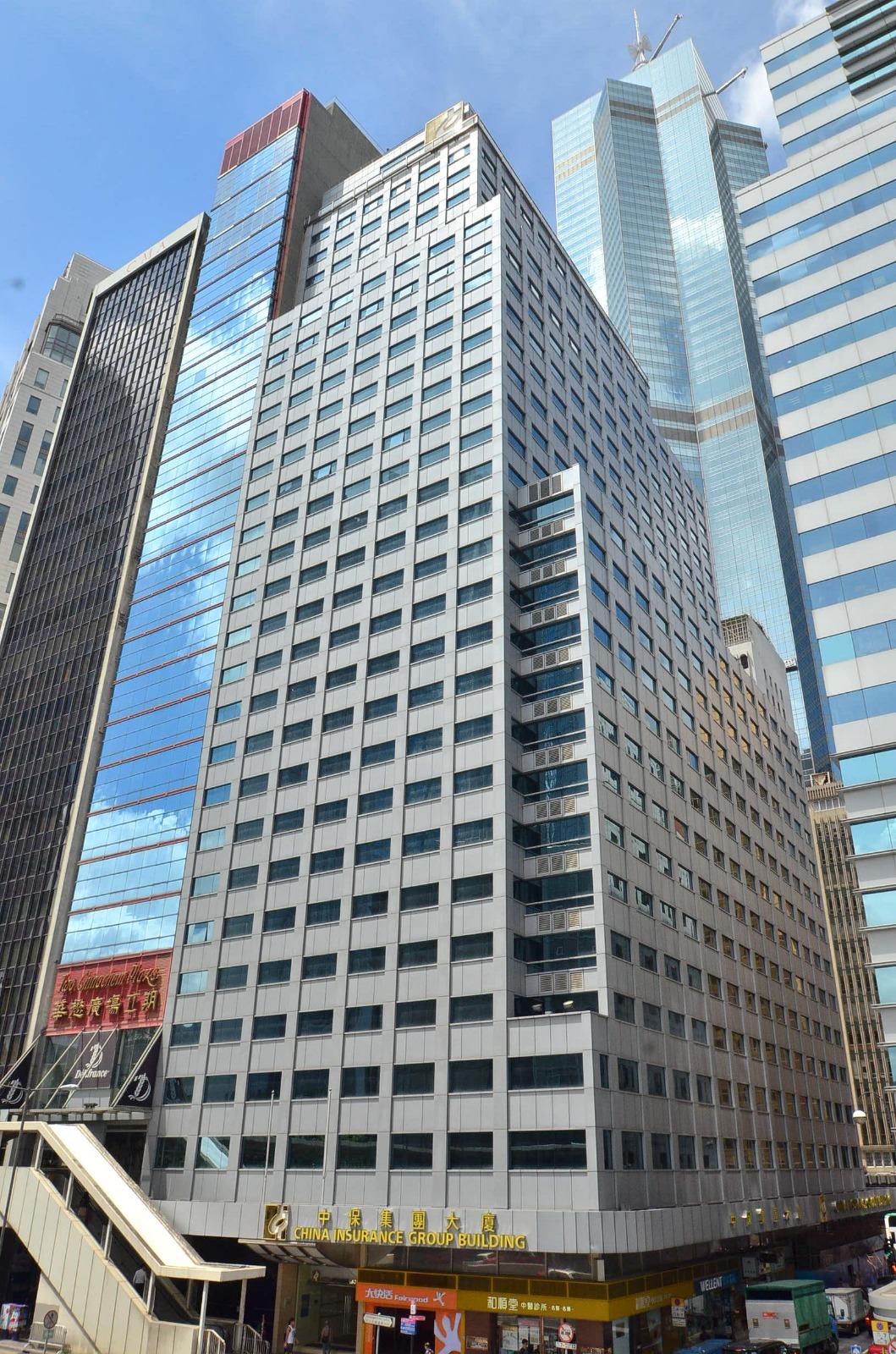 中保集團大廈低層放售  意向價2億