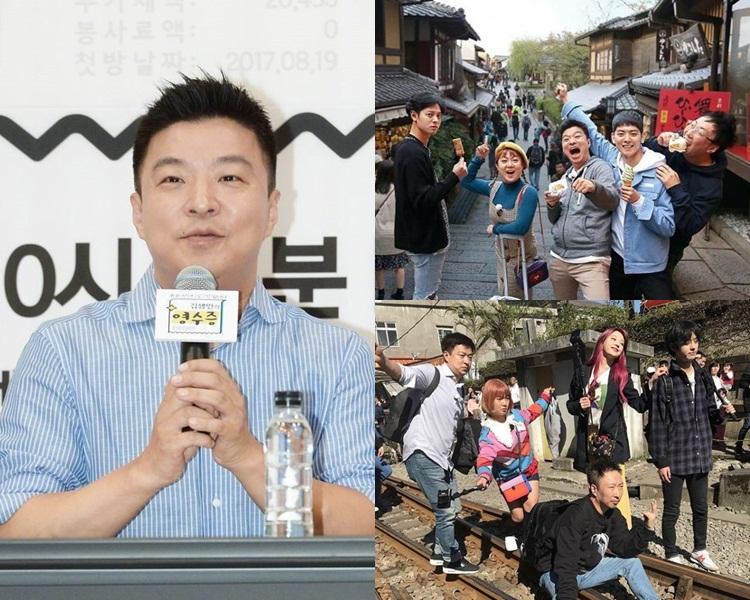 金生珉為節目之前去過日本、台灣和香港等地。