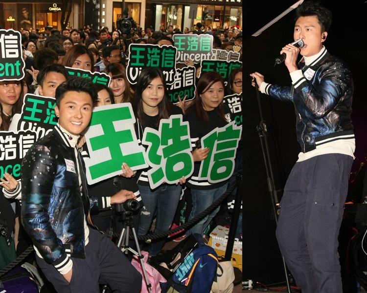 王浩信首个户外骚有粉丝同途人撑场,自爆妈咪也在场。