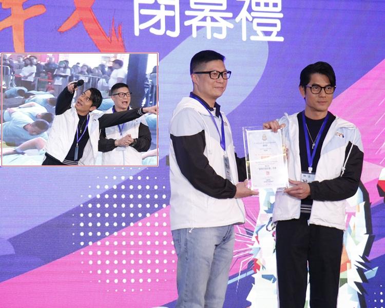 郭富城同邓处长齐为筹款宣传。