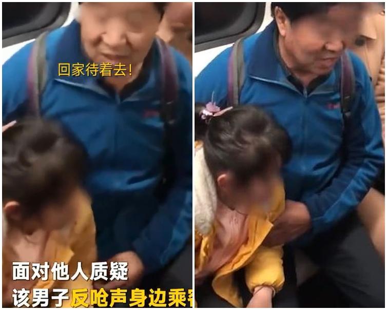 男子硬與孫女擠進同一座位。片段截圖