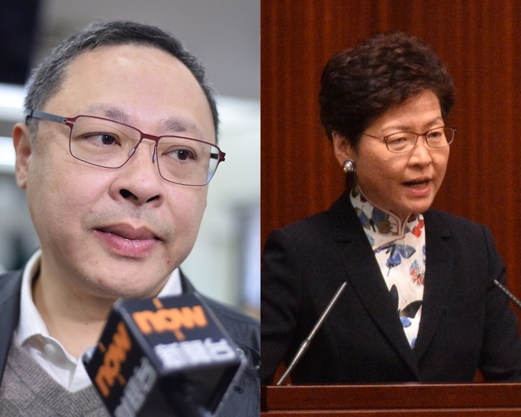 林鄭月娥(右)表示,事件引起的迴響並非由她或政府造成。資枓圖片