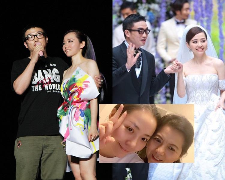 張靚穎在前年11月與經理人馮軻結婚,近日傳出已分居半年。(網圖)