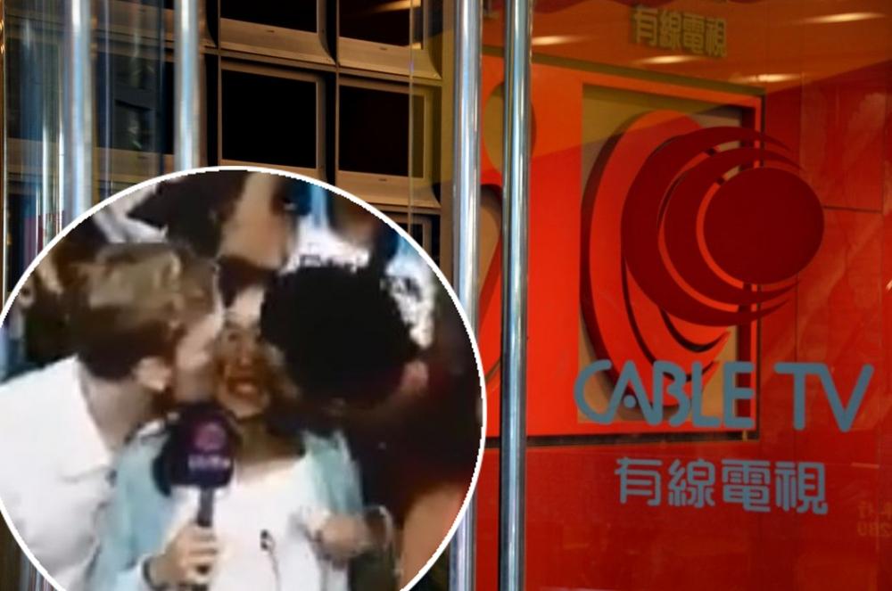 女記者郭海𣿭日前在香港國際七人欖球賽決賽上進行直播期間,遭兩名外籍男觀眾強吻面頰。