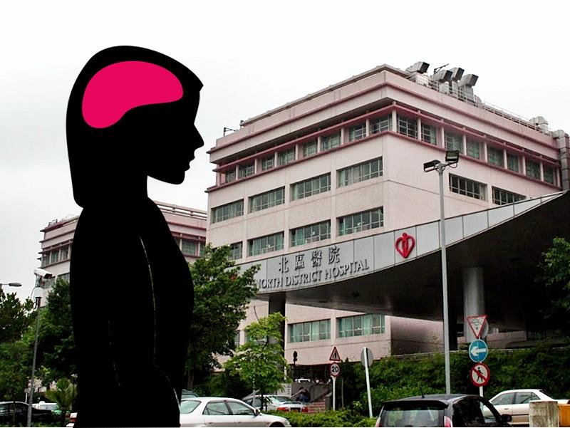 北區醫院遺失女死者大腦樣本。資料圖片