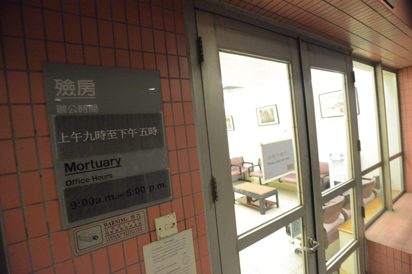 北區醫院一個存放在殮房標本室的腦部樣本不翼而飛。