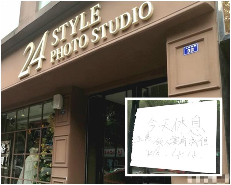 老闆稱有員工辭職時拿走了客人的婚照底片,更刪除了店鋪內的備份。網圖