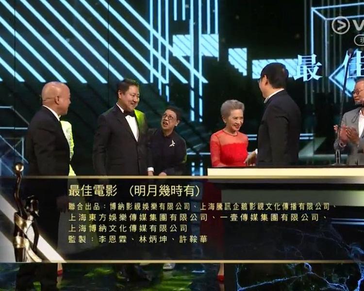 《明月幾時有》共獲5獎。