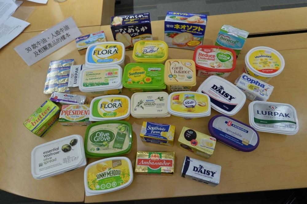 消委會測試發現,市面18款牛油食品驗出污染物。