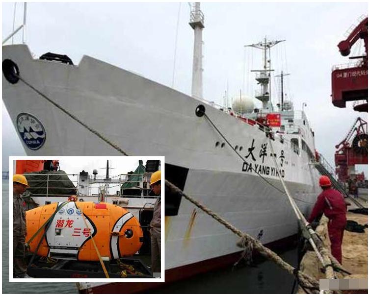 「潛龍3號」(小圖)搭乘「大洋1號」科學考察船赴南海。網圖