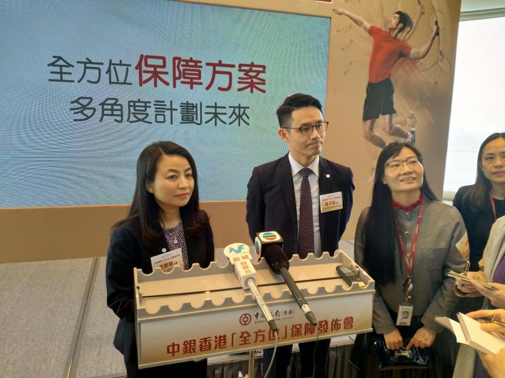 中銀香港首季年金保費按年增17%。