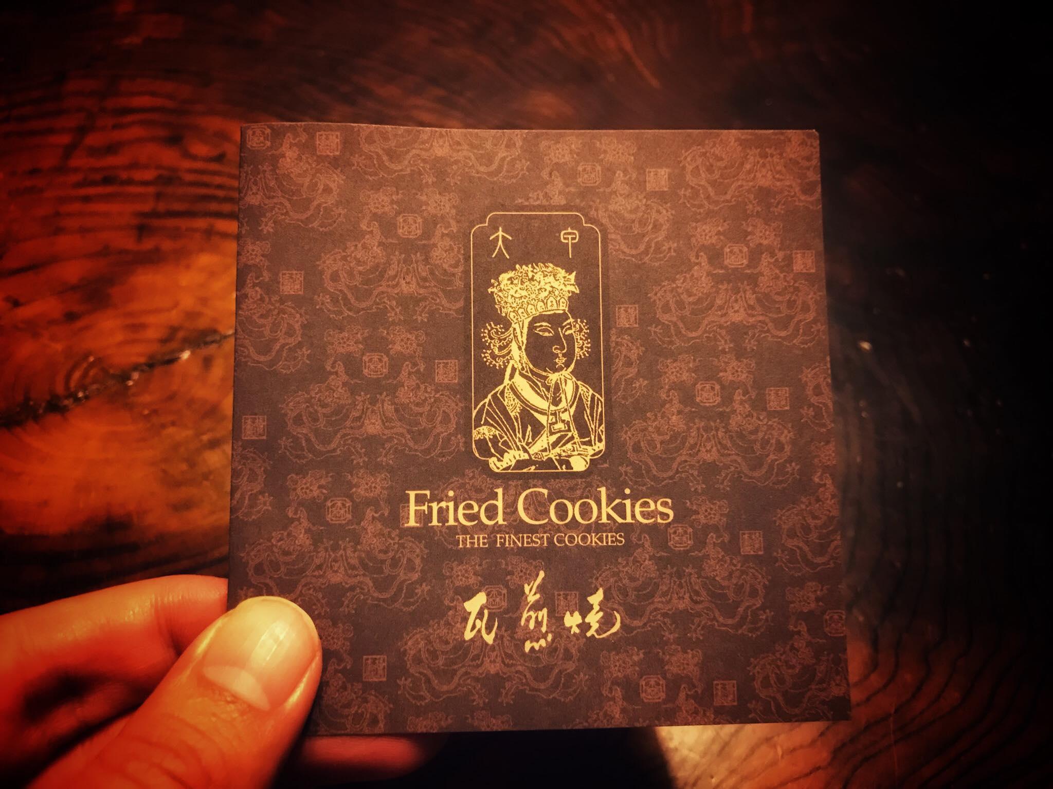 台灣「媽祖煎餅」包裝出錯。網上圖片