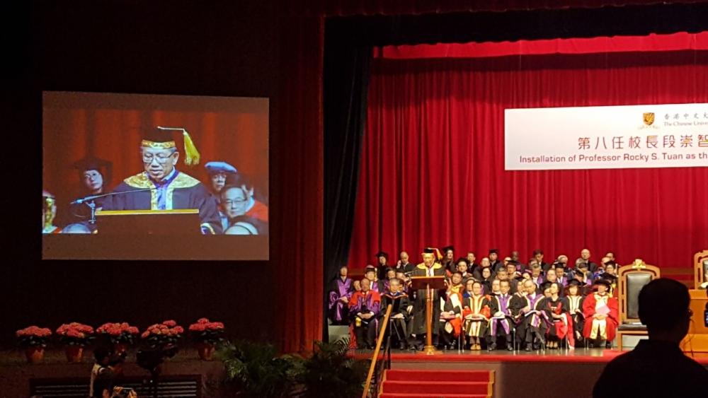 中文大學舉行第八任校長就職典禮。