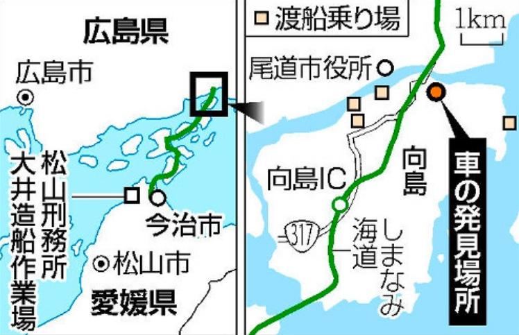 廣島縣尾道市發生7宗爆竊案。網上圖片