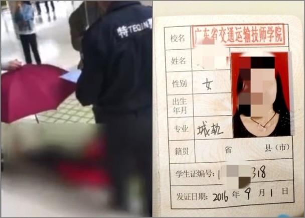廣州一名17歲女學生,在學校墮樓身亡,家屬稱曾遭7名同學毆打。(網圖)