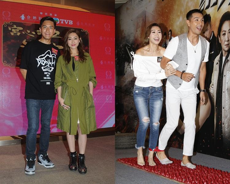 胡定欣跟馬國明再見亦是朋友,不過她只承認陳展鵬是拍檔關係。