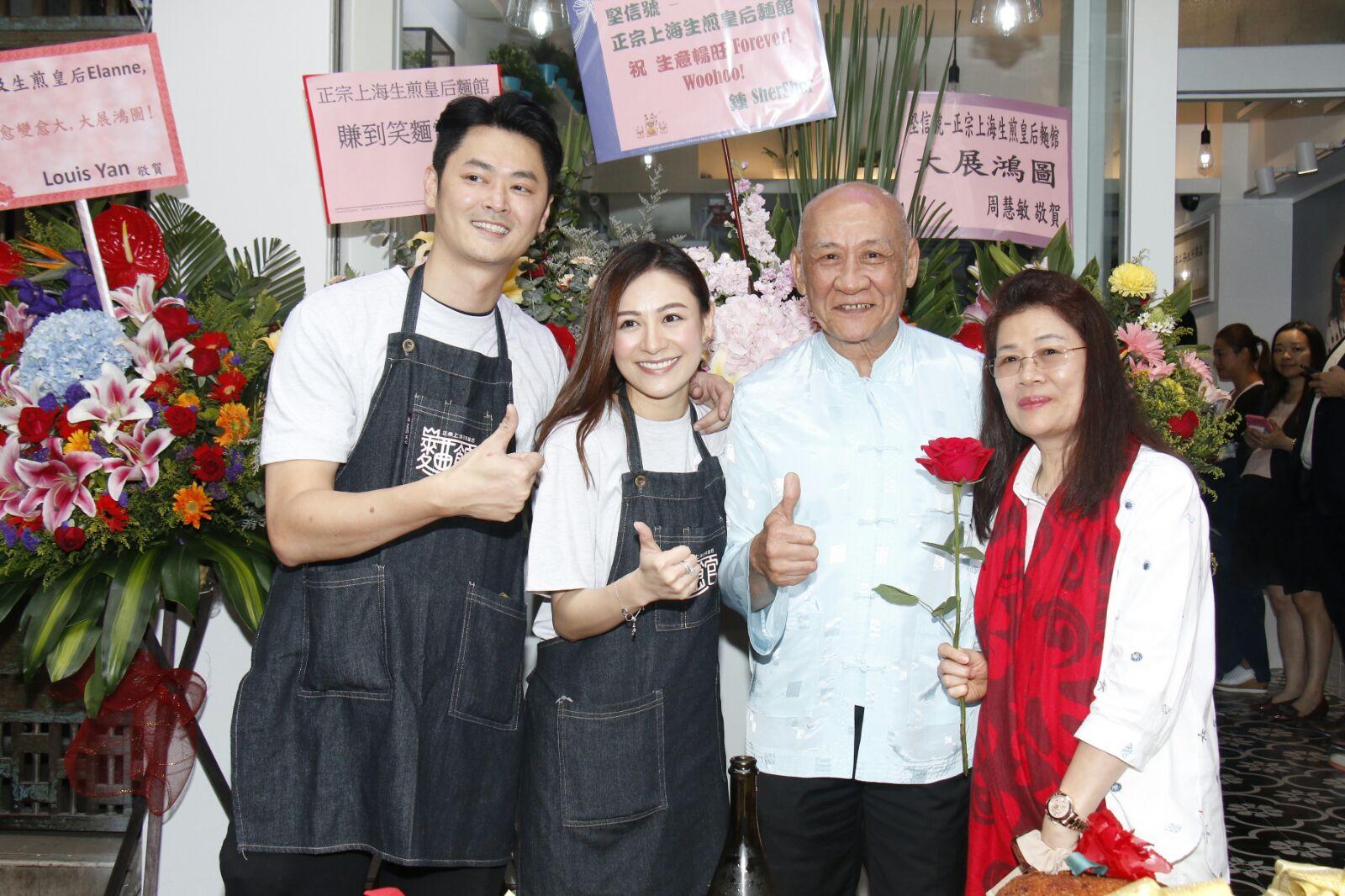 Oscar、江若琳、鼎爺與女友