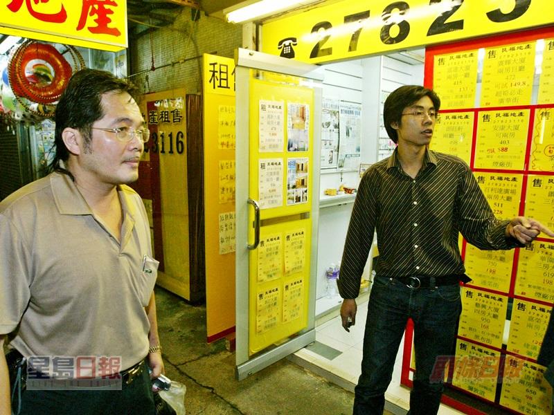 「巴士阿叔」陳乙東曾向被罵的何銳熙道歉。資料圖片