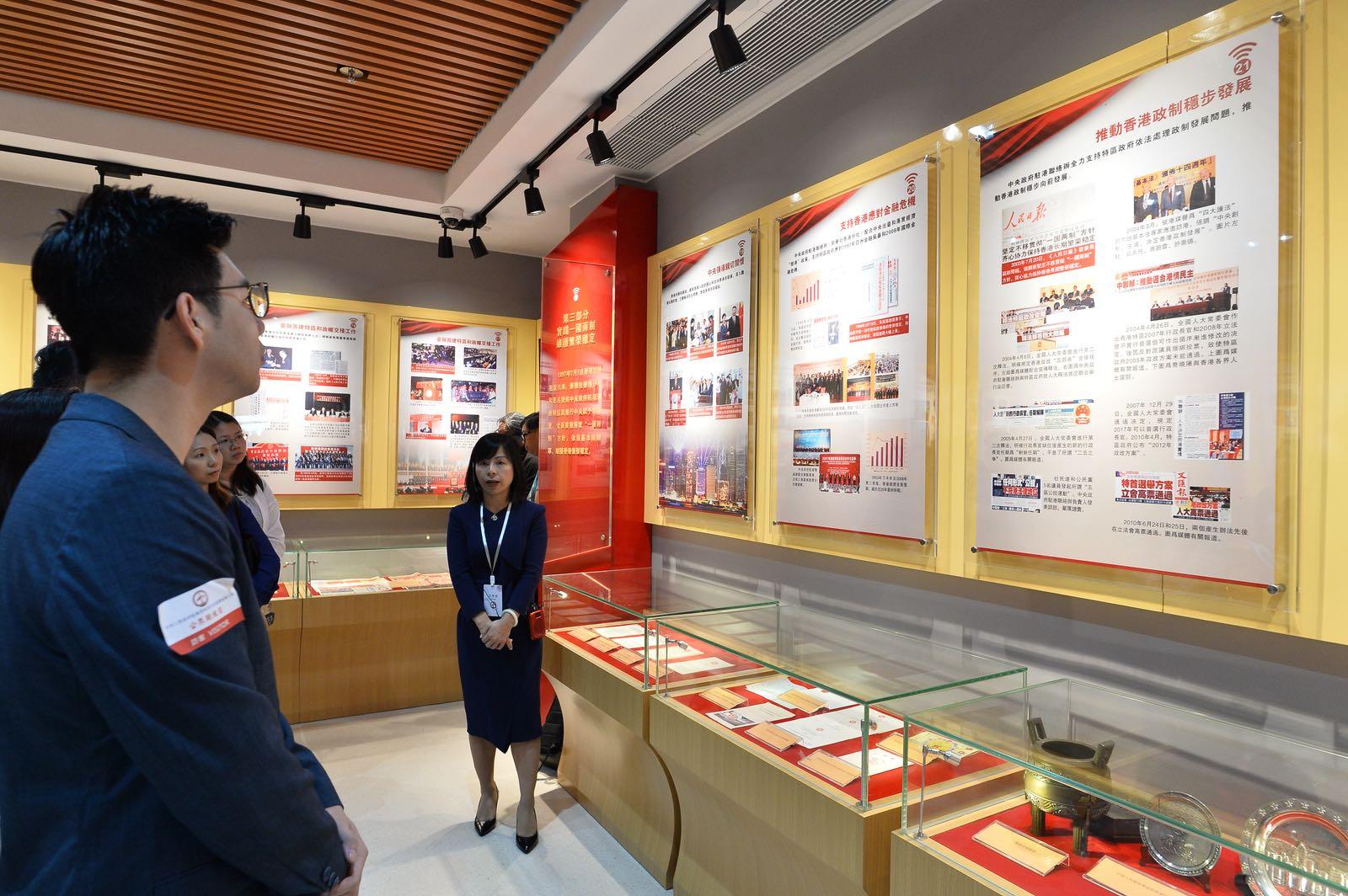 展板亦有介紹中國和香港一直以來密不可分的關係。