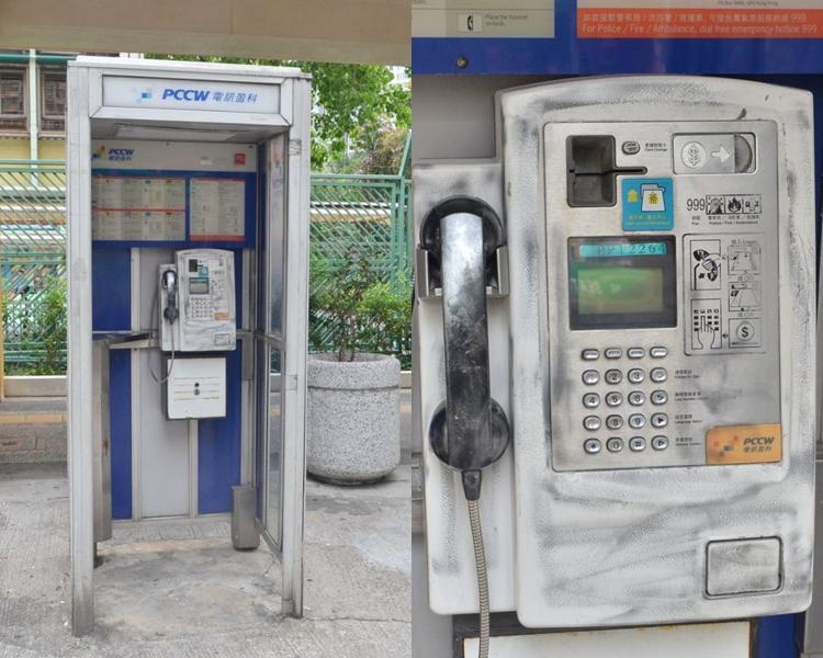 在黃大仙官立小學附近的電話亭, 警方同樣在該處套取指模。