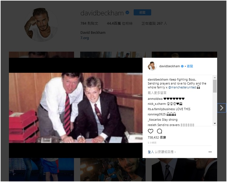 碧咸在IG上載加盟曼聯當學徒,於費格遜陪同下簽約的相片。