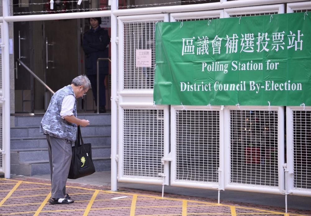 選舉事務處表示區議會參選人需擁護《基本法》。資料圖片
