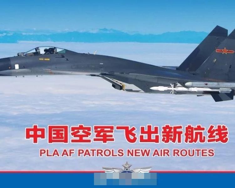 空軍強調有「維護國家主權」的意志及能力。網圖