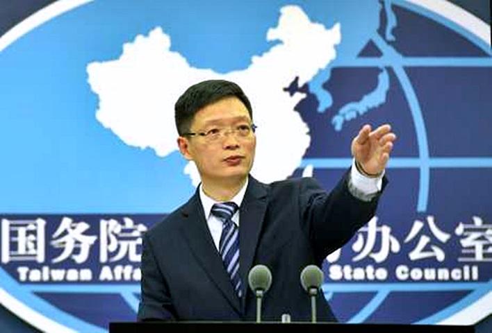 安峰山表示,「台獨」分子不要以為說過的話、做過的事可以船過水無痕。資料圖片