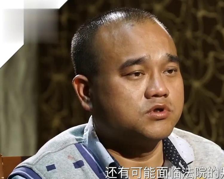 譚秦東其後被判定為「創傷後應激障礙」。網圖