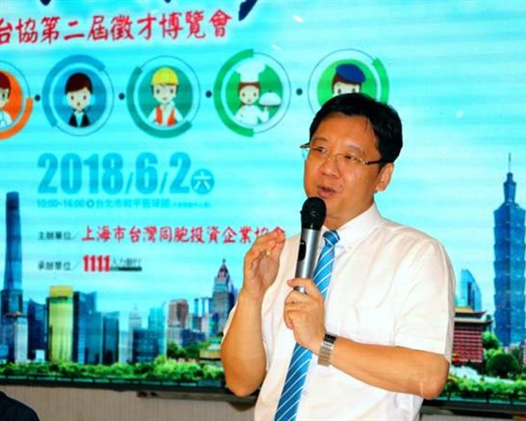 上海台協會長李政宏。