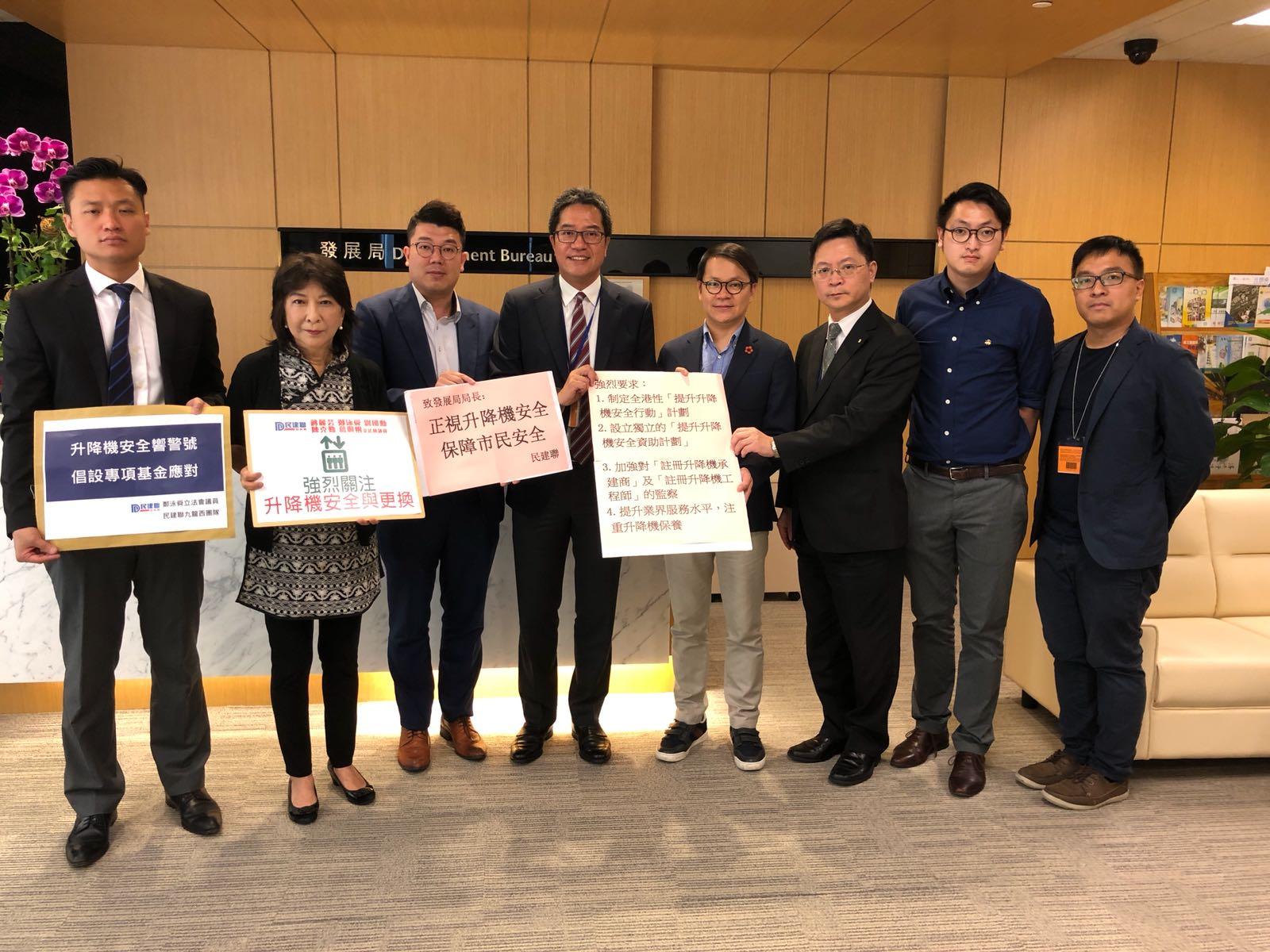 民建聯立法會議員向黃偉綸(左四)提出一系列建議。