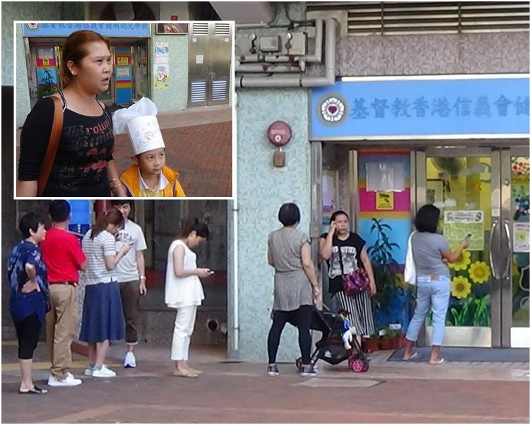 彭太太指收到幼稚園通知事件。