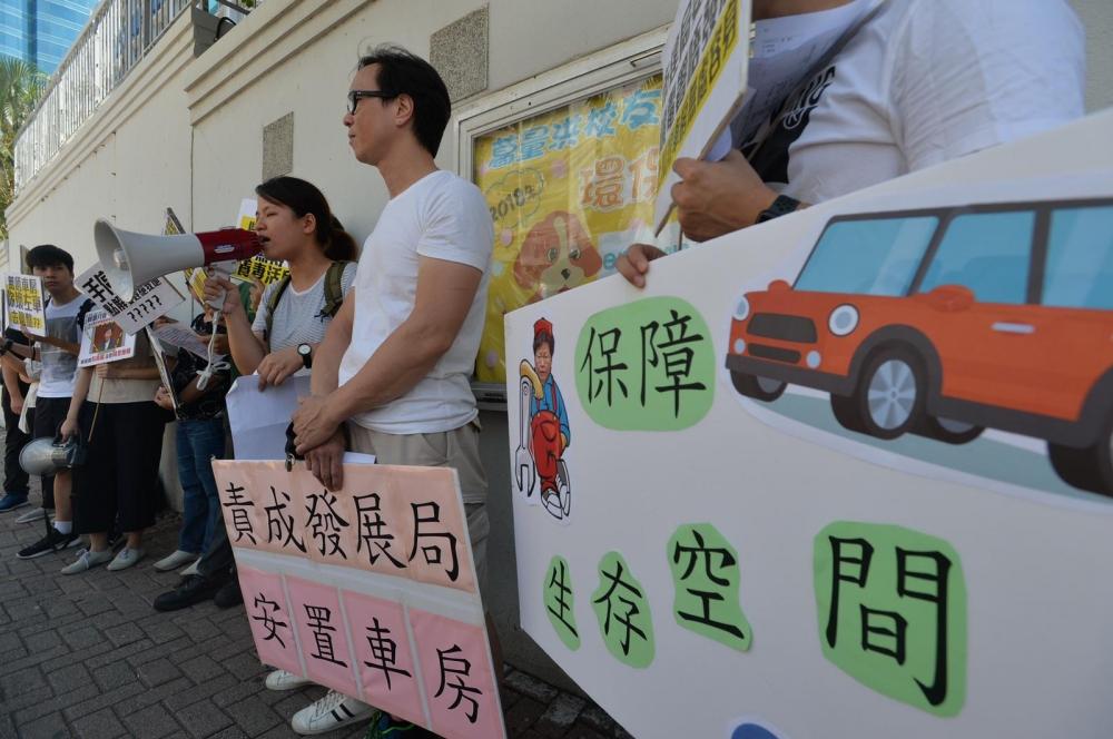 請願人士要求安排受影響的車房在市區重新開業。