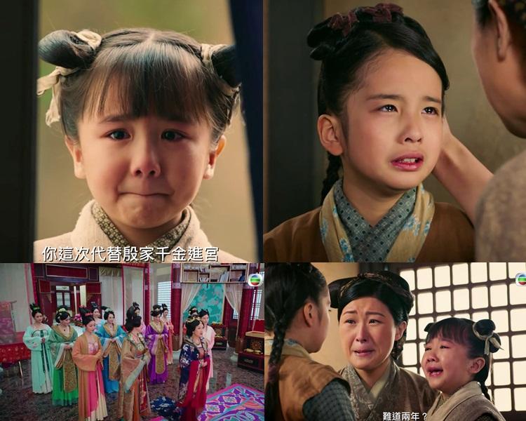 阿妹黃雪兒同家姐陳偲穎喊到觀眾心都傷,比一班老戲骨還要好戲。