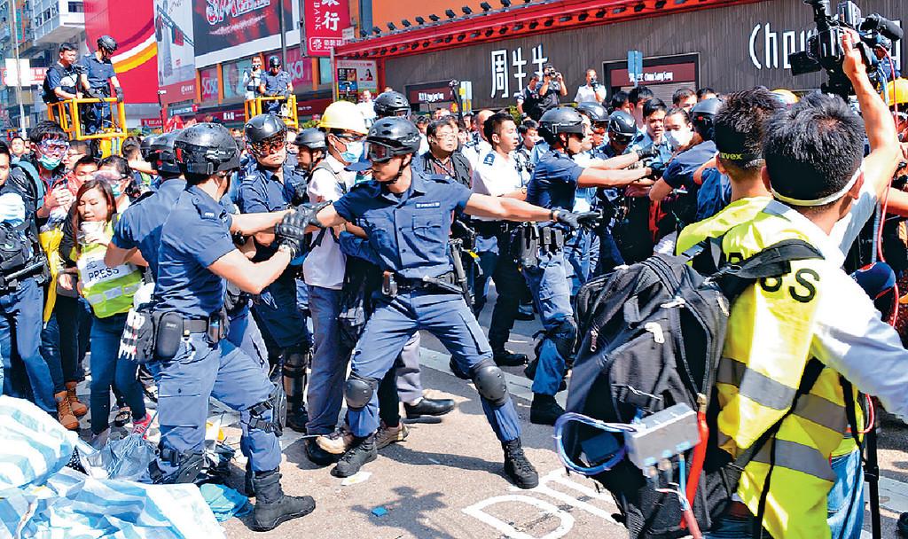 15人涉佔旺違禁令藐視法庭。資料圖片