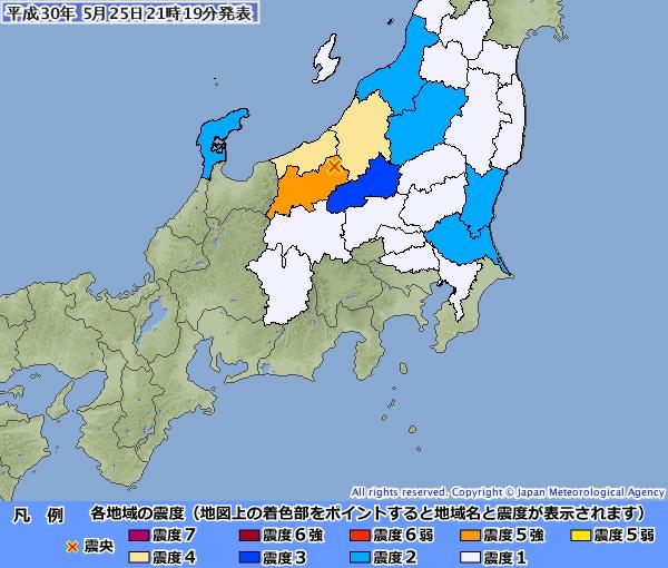 日本長野縣北部發生黎克特制5.1級地震。日本氣象廳圖片