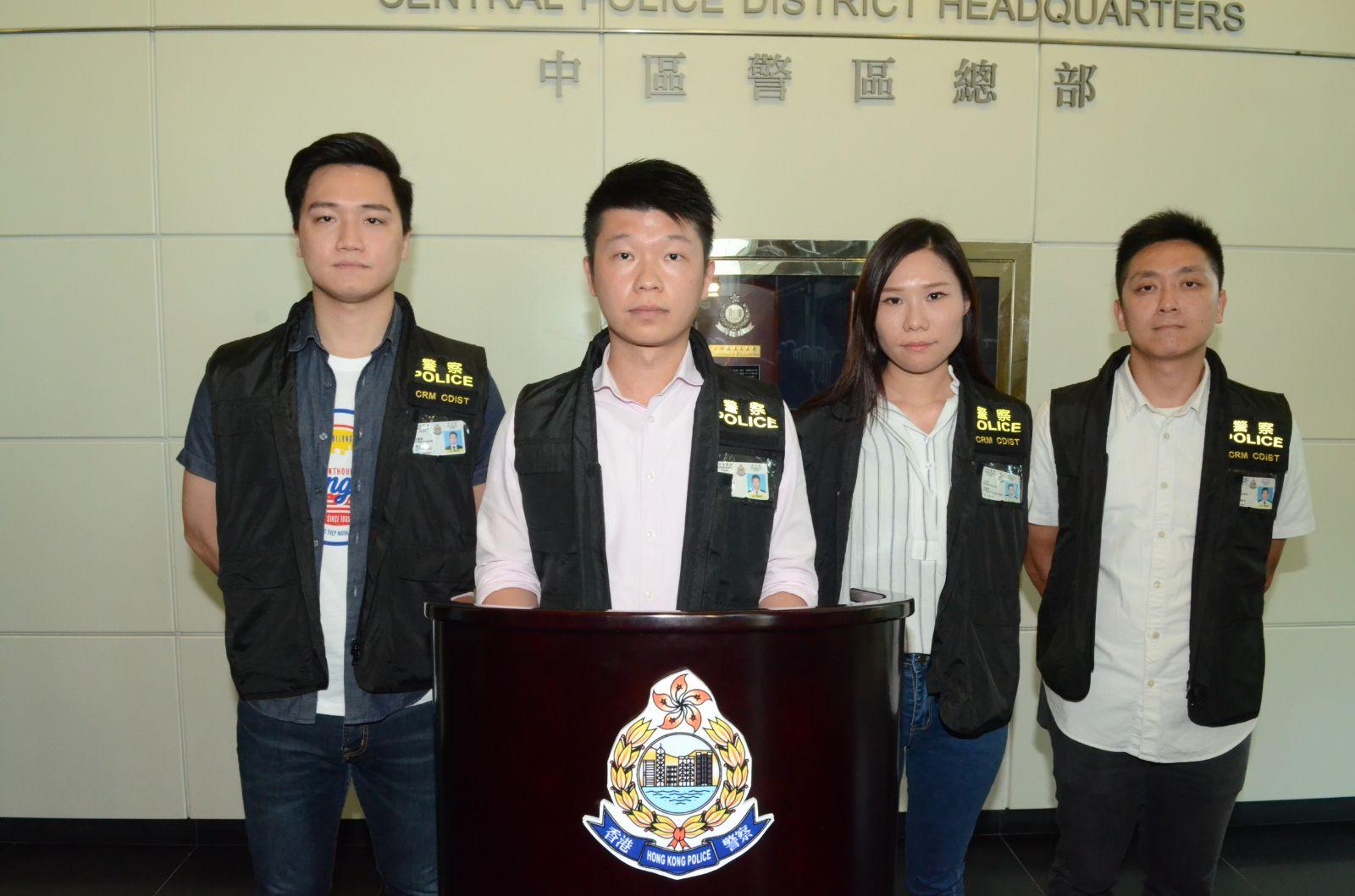 警方中區警區刑事調查隊第8隊主管馮潤和督察(左二)