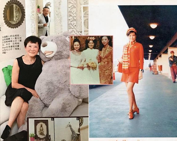 白姐姐年輕時做空姐認識前老爺,當年結婚有陳寶珠當伴娘。