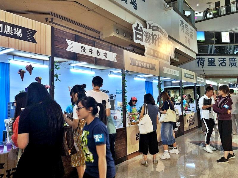 近年愈來愈多港人到台灣旅遊入住民宿和農莊。鄺沛同攝