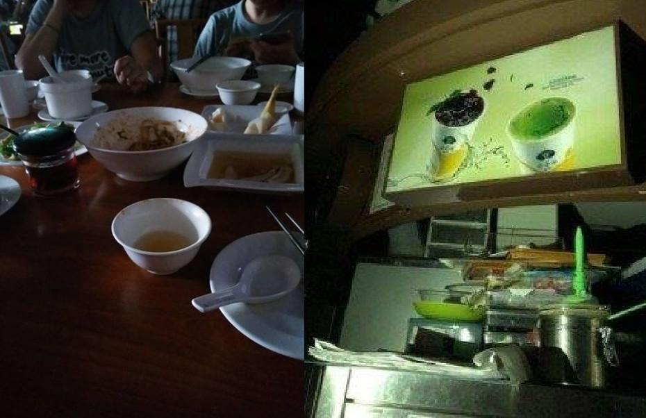 有網民上傳摸黑吃飯的照片。網圖