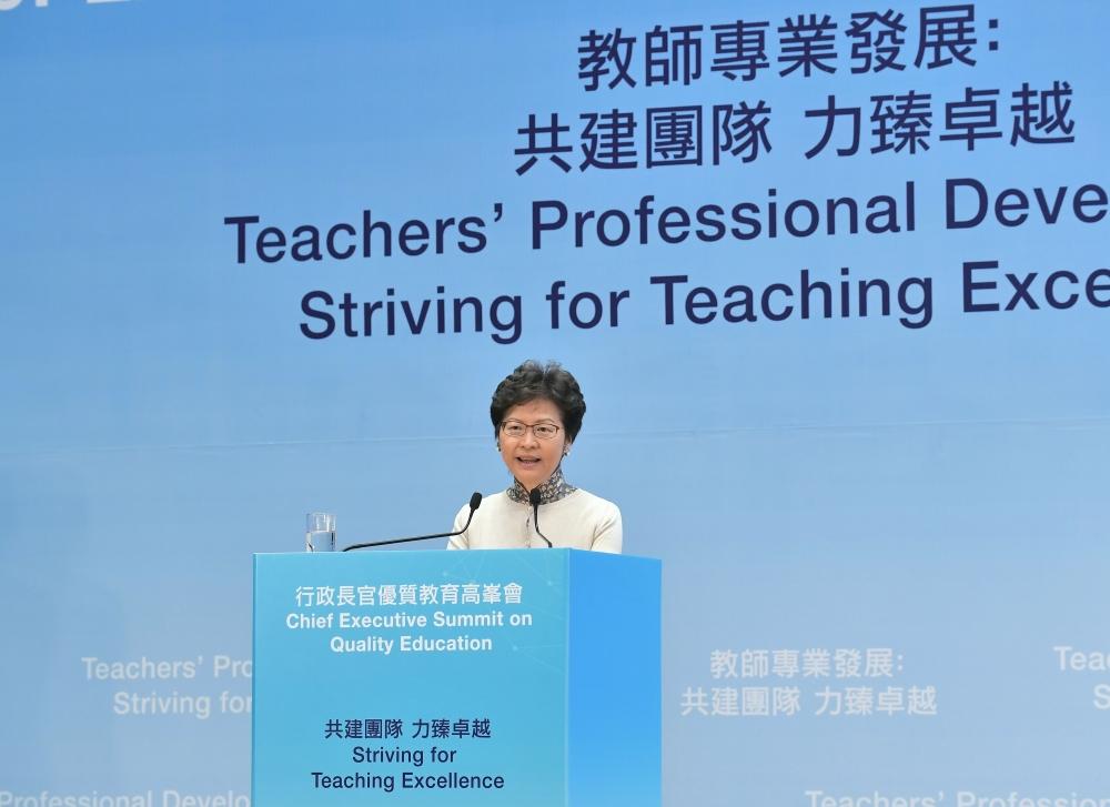 林鄭月娥強調肯定幼兒教育的重要性。