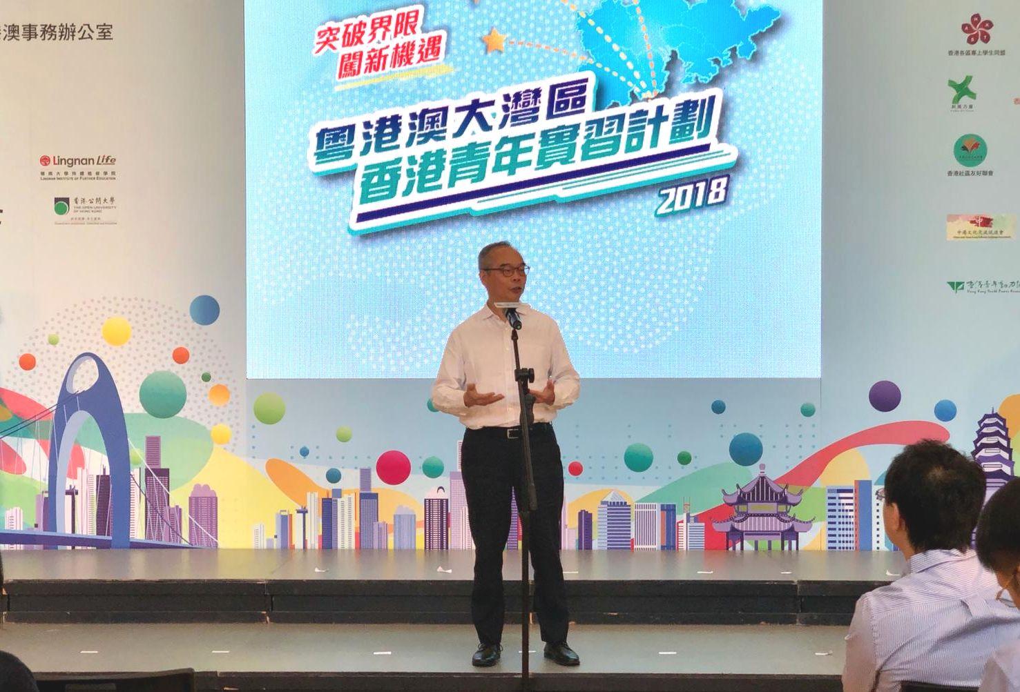 劉江華周日前往深圳,出席深港澳青年創業峰會。資料圖片